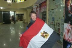 Ägypten 12
